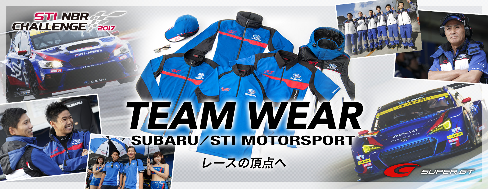SUBARU/STI MOTORSPORTS TEAM WEAR