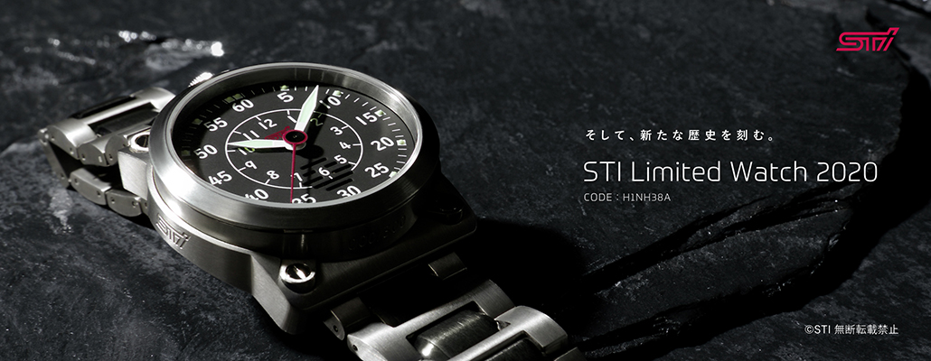 STI Limited Watch 2020
