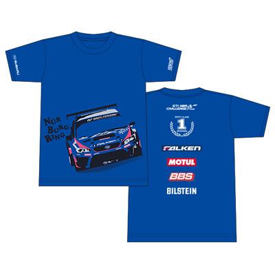 NBR2018記念Tシャツ(スポンサーロゴ・ブルー)