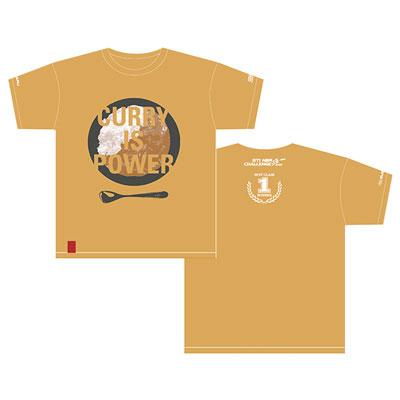 NBR2018記念Tシャツ(カレーデザイン)