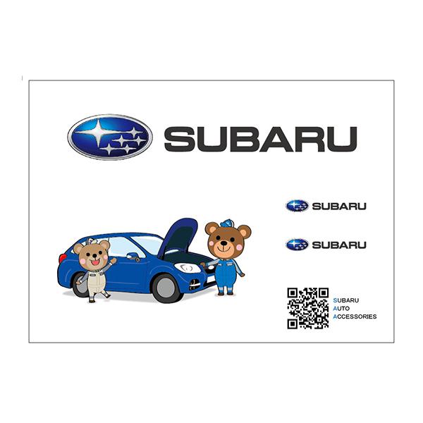 108b5b8fa2e1de SUBARU キッズユニフォームセット (アイボリー) - SUBARU : SUBARU ...